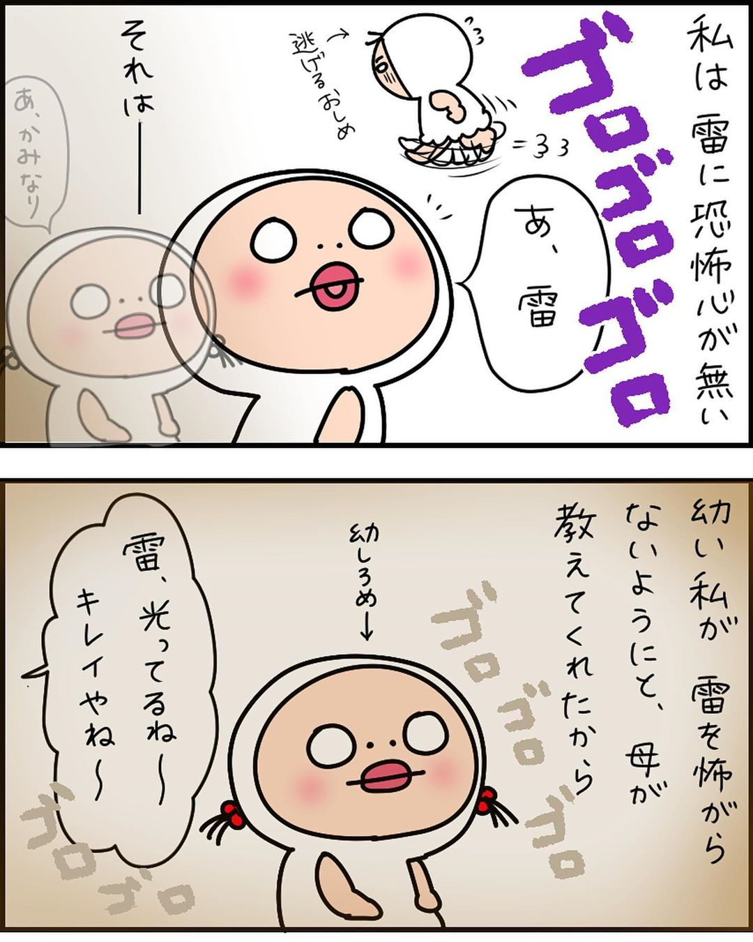nikunohi029_64739987_458564924713350_507564058279370889_n