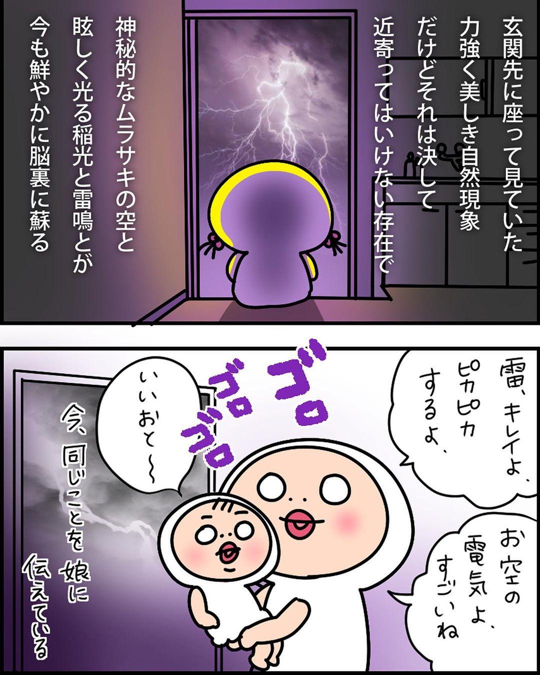 nikunohi029_62421316_687293508395665_7621798263558654152_n
