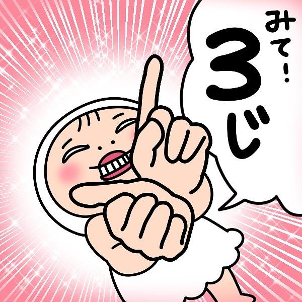 nikunohi029_61639119_589326261561581_5045316867206311207_n