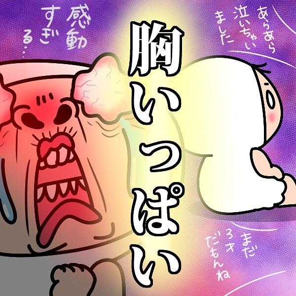 nikunohi029_49956595_366253594175957_1464483987701134063_n