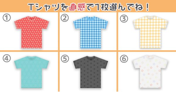 Tshirt_uraseikaku_eye