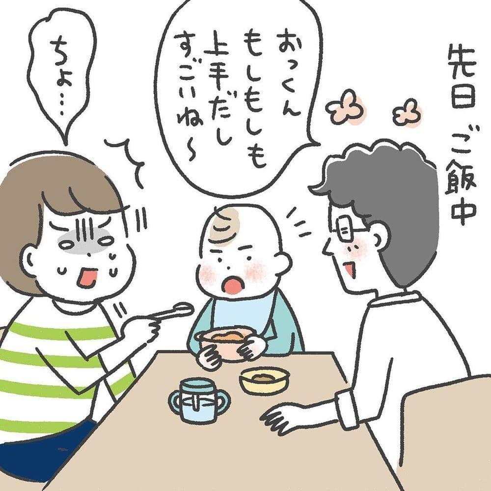 sayaka.akiba_60462122_695290937595473_5917469588582284001_n