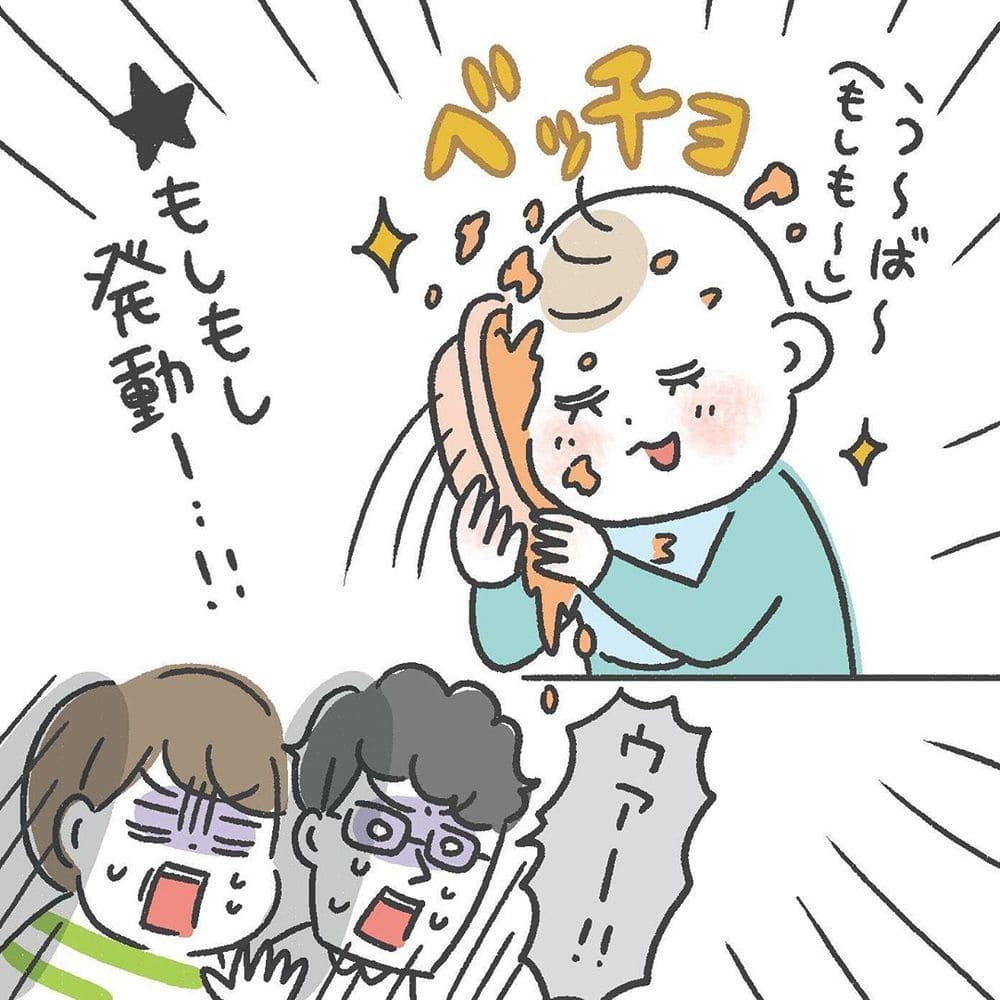 sayaka.akiba_59704872_2263914263925203_2947529496713469041_n