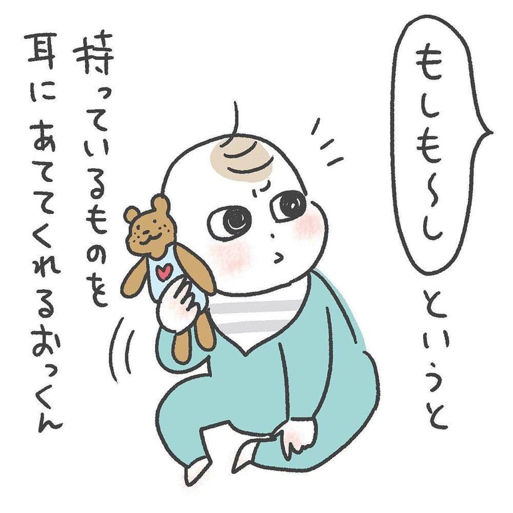 sayaka.akiba_60142576_307174530215665_4116288159018056834_n