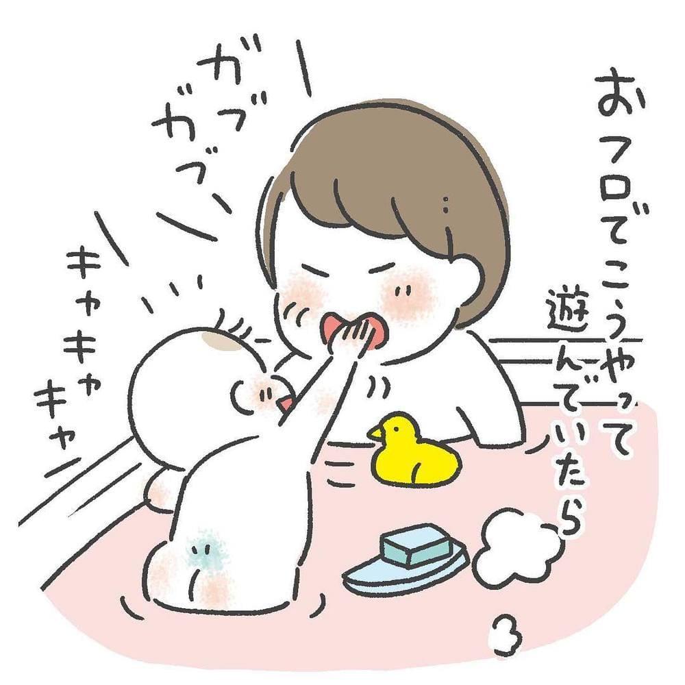 sayaka.akiba_54247332_106102930499157_6319430276145937435_n