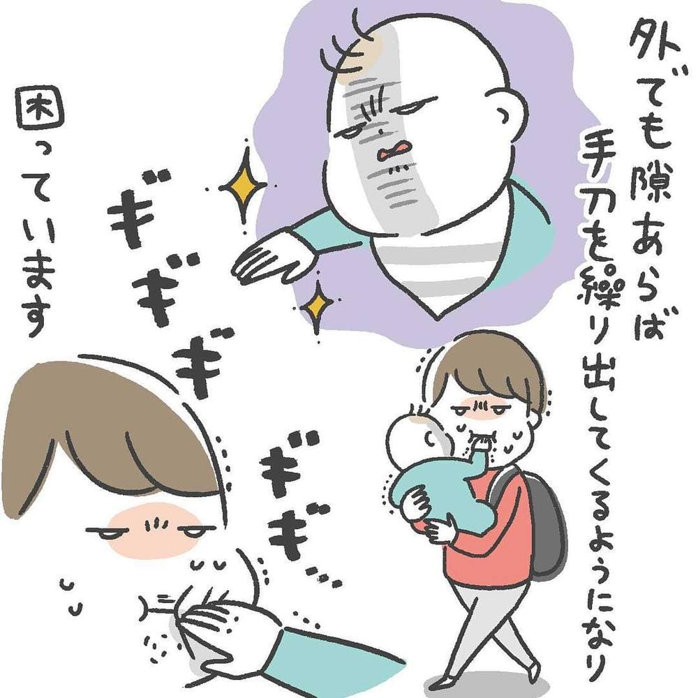 sayaka.akiba_53759534_124105782069540_2551211387620488783_n