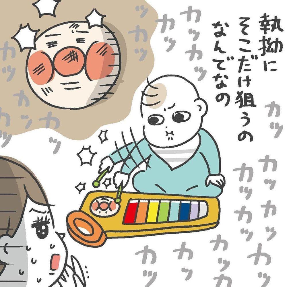 sayaka.akiba_64414256_860198677699011_1890130663226674664_n