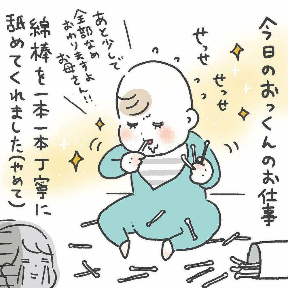 sayaka.akiba_50516760_784400695252192_1261252228843603835_n (1)