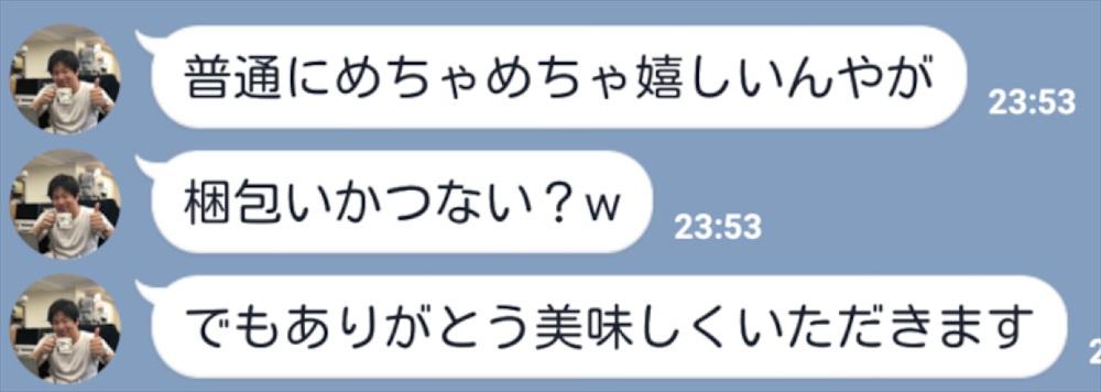 SnapCrab_NoName_2019-7-25_12-8-22_No-00_R