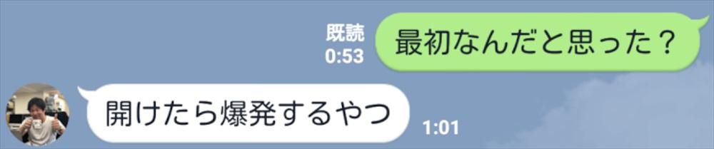 SnapCrab_NoName_2019-7-25_12-9-4_No-00_R