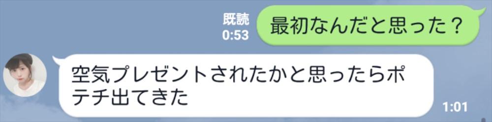 SnapCrab_NoName_2019-7-25_12-10-46_No-00_R