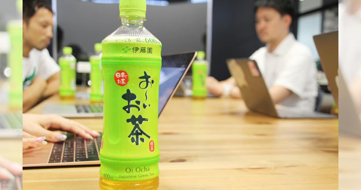【調査】今海外で「お~いお茶」がイケてるドリンクとして飲まれているって知ってる?