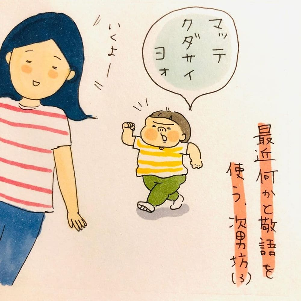 shiroko_u_66610761_2351647448256995_474043803123428206_n