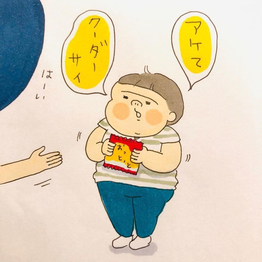 shiroko_u_66644120_159462338513204_498561240024313966_n