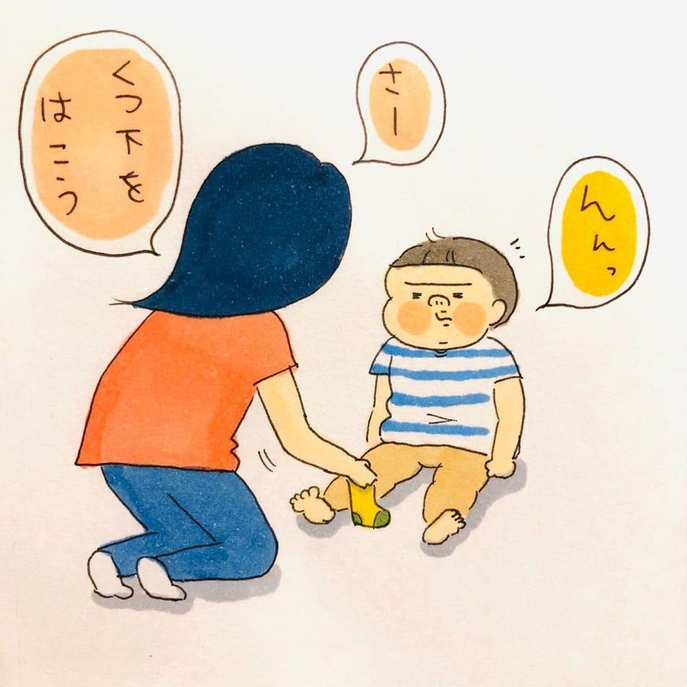 shiroko_u_65883958_2333469946970933_8572157253154912397_n