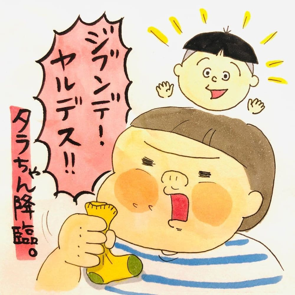 shiroko_u_66420132_294448434693215_271672489830149976_n