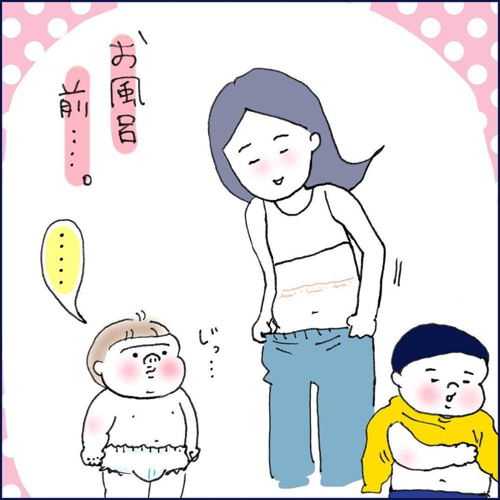 shiroko_u_52508226_405572759989745_8009306815010143951_n