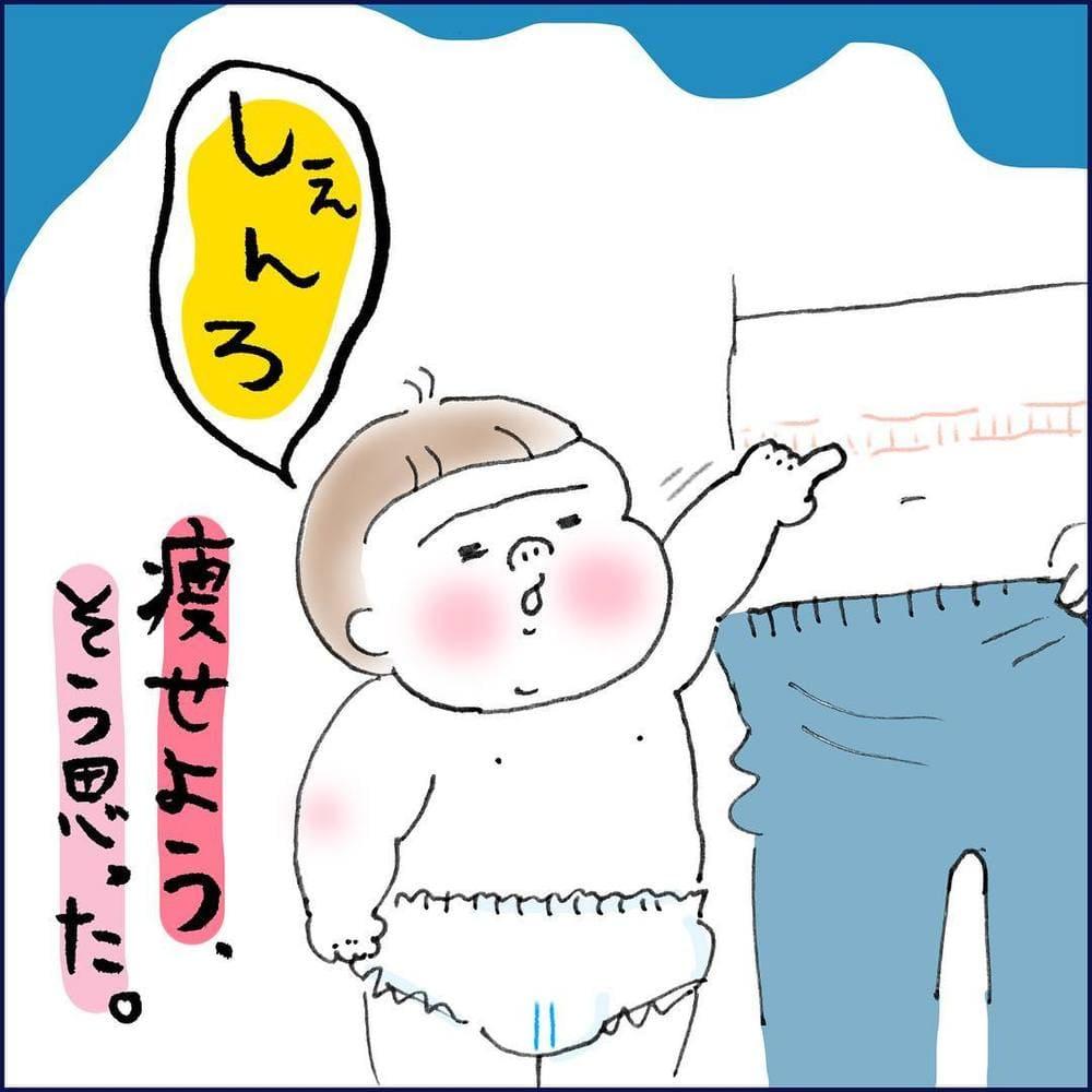 shiroko_u_51725728_439207260211988_2132463897828842214_n