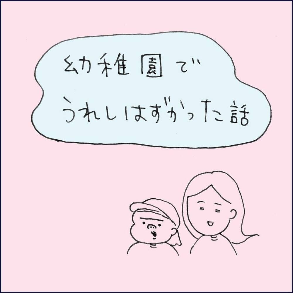 shiroko_u_57156492_457432411661612_5142549127760844574_n