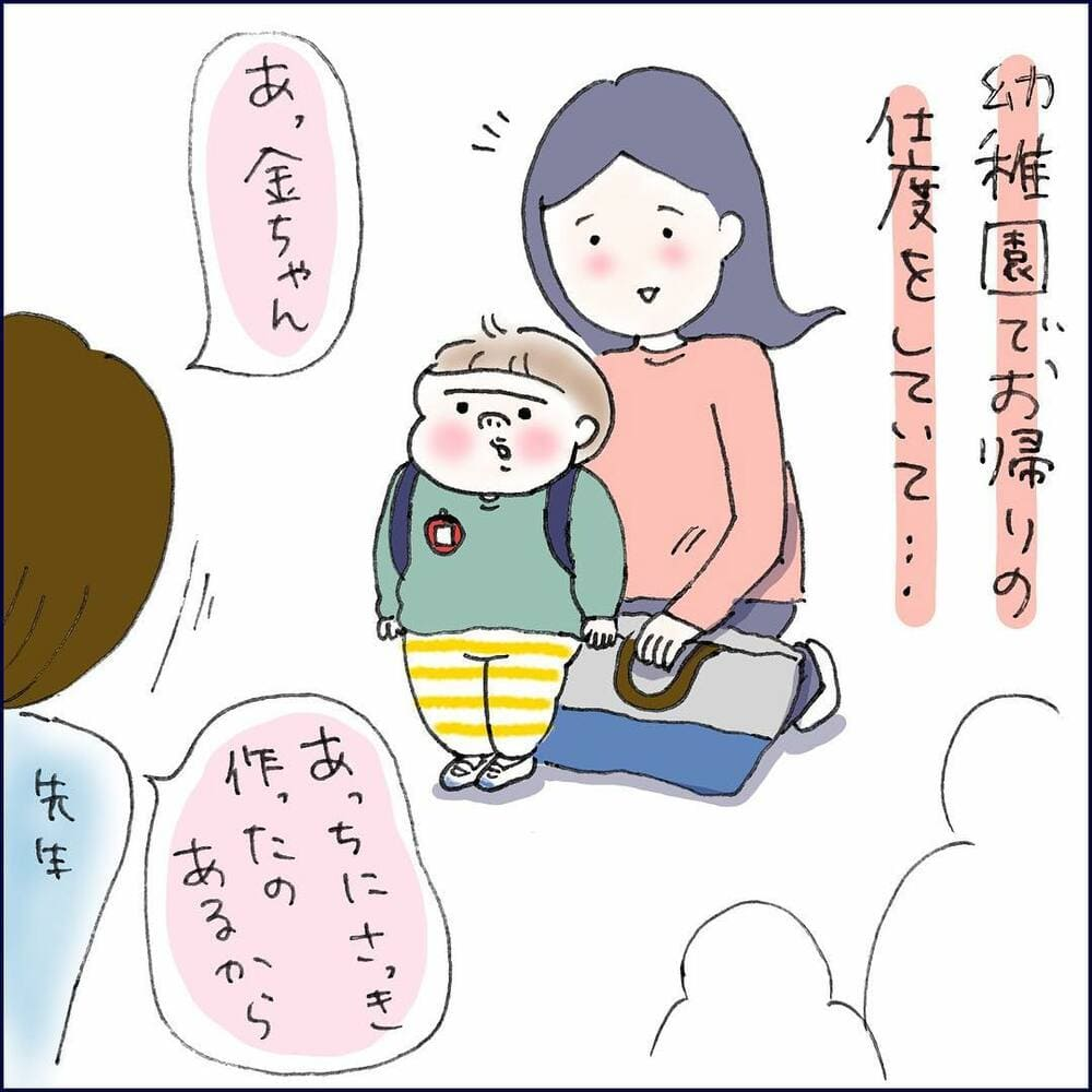 shiroko_u_57059897_873389119659046_6549662873892502232_n