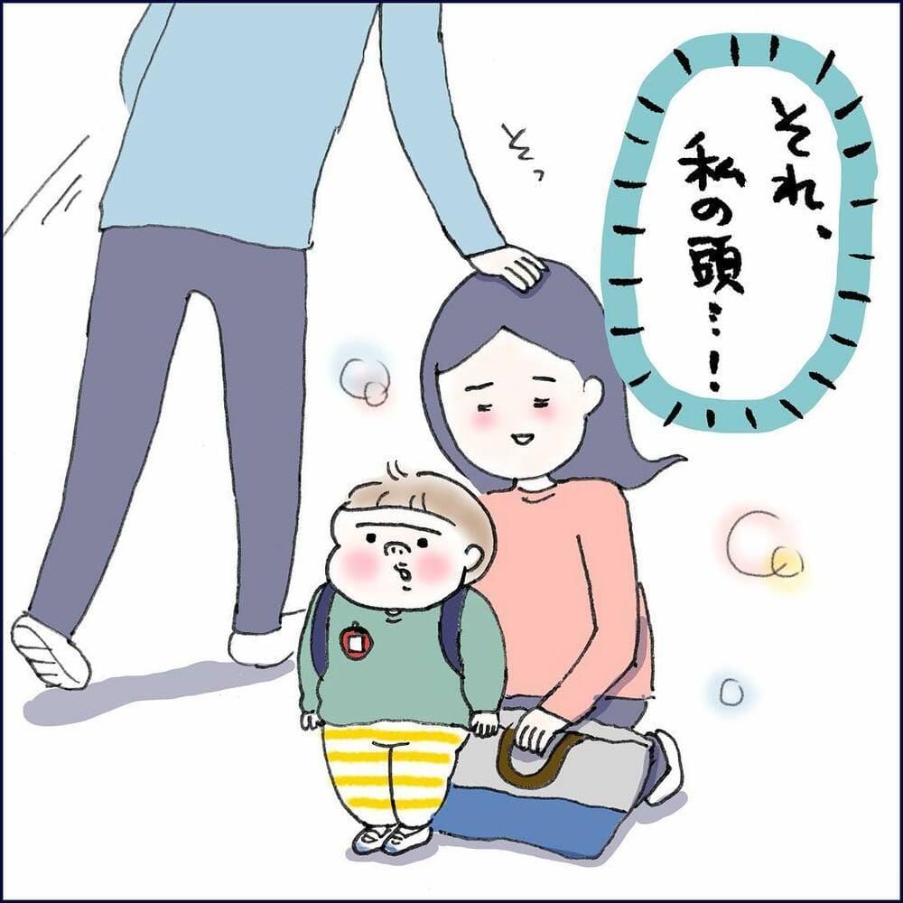 shiroko_u_58410506_275168423422828_2680974405749137707_n