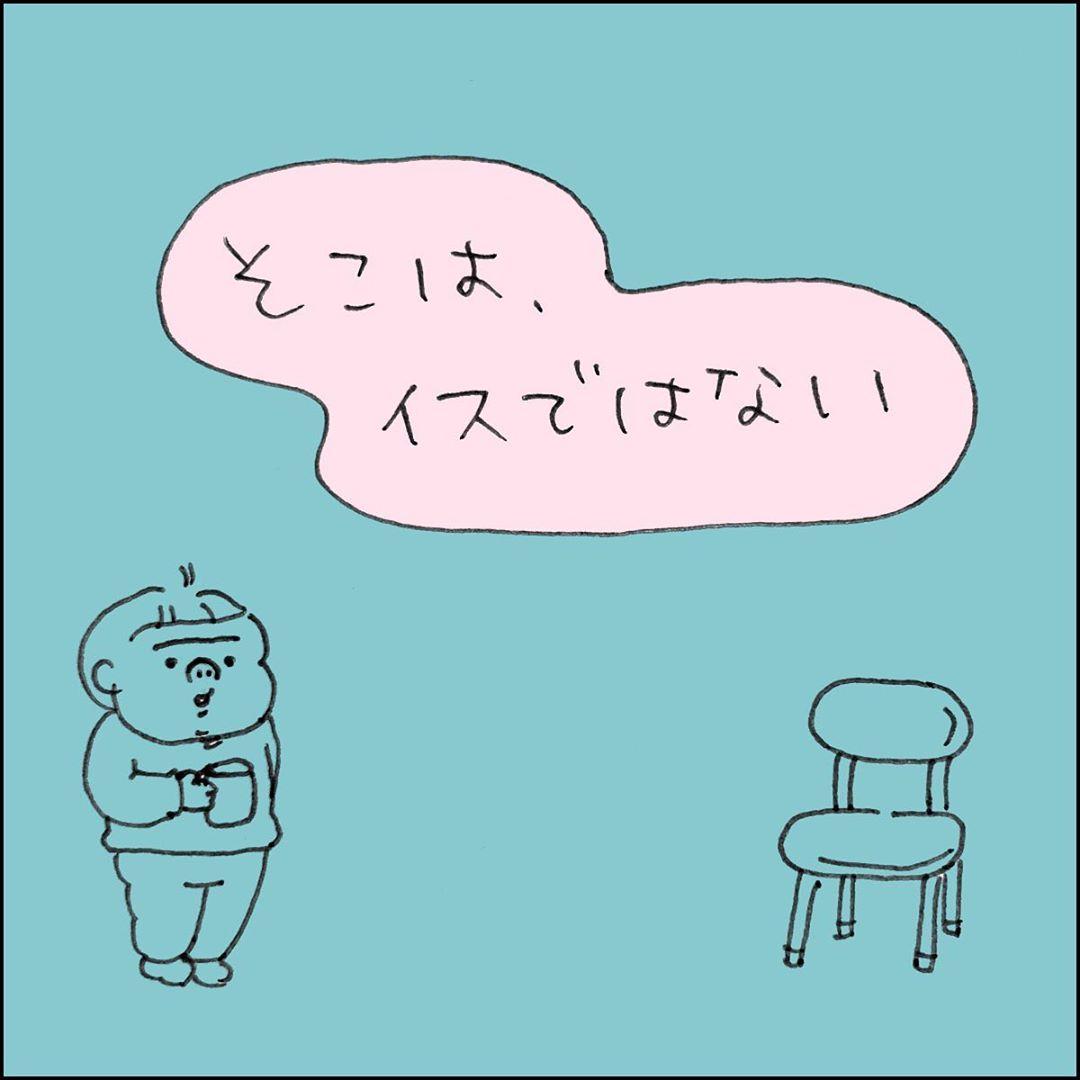 shiroko_u_64329466_1204956549676113_9062939014967872472_n