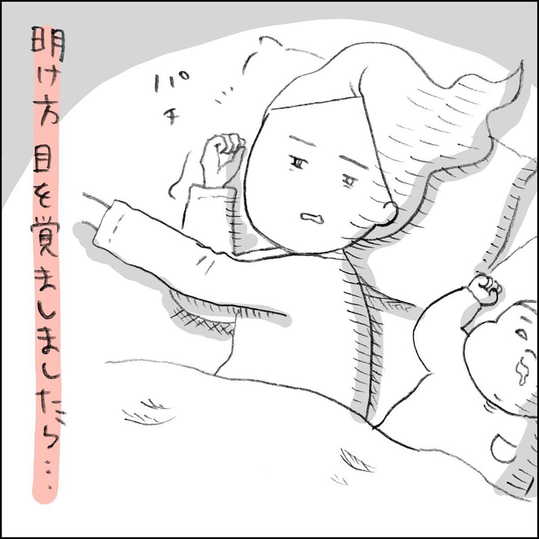 shiroko_u_60637143_1071607599712025_2610397021619436403_n