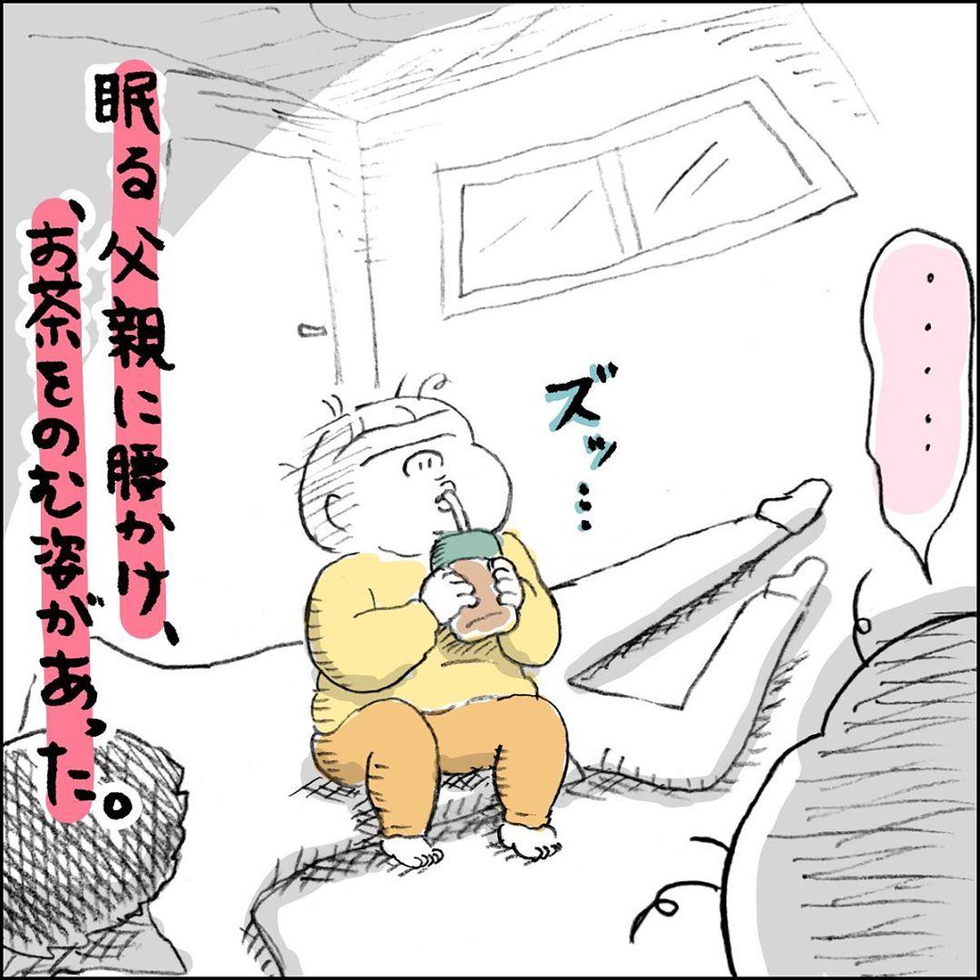 shiroko_u_61805646_140919027017218_8722629544487569829_n