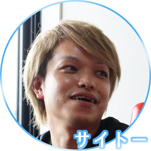 saito12
