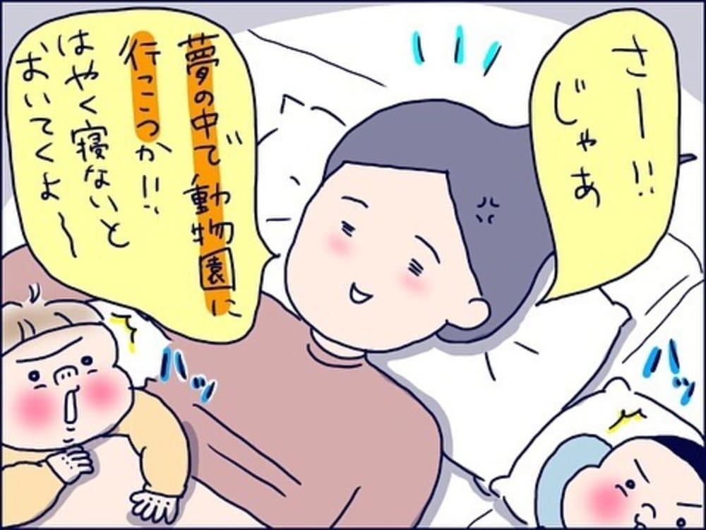 shiroko_u_65449253_453840968771241_4367742155693245410_n