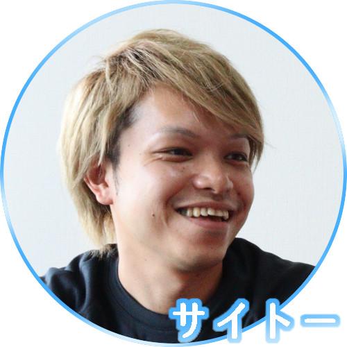 saito14