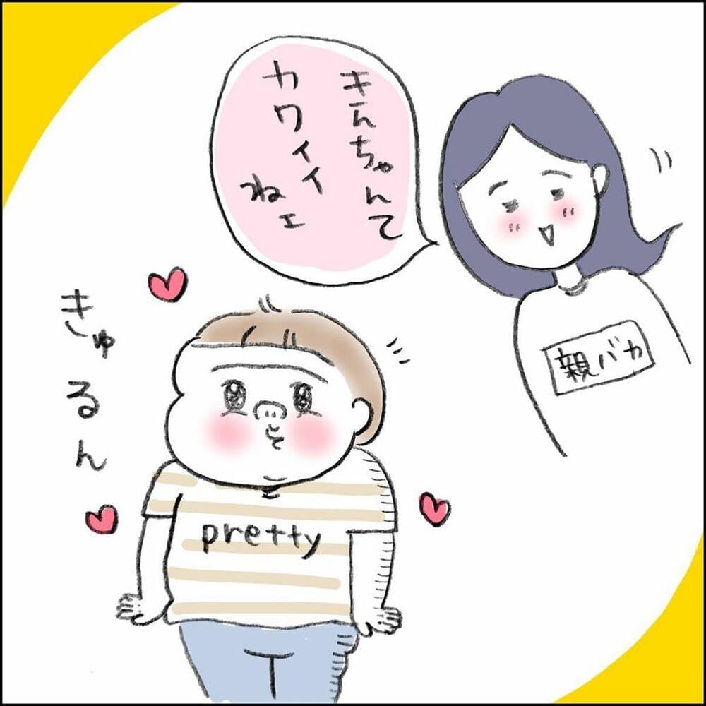 shiroko_u_62365947_2290540777734191_4882141366407431763_n