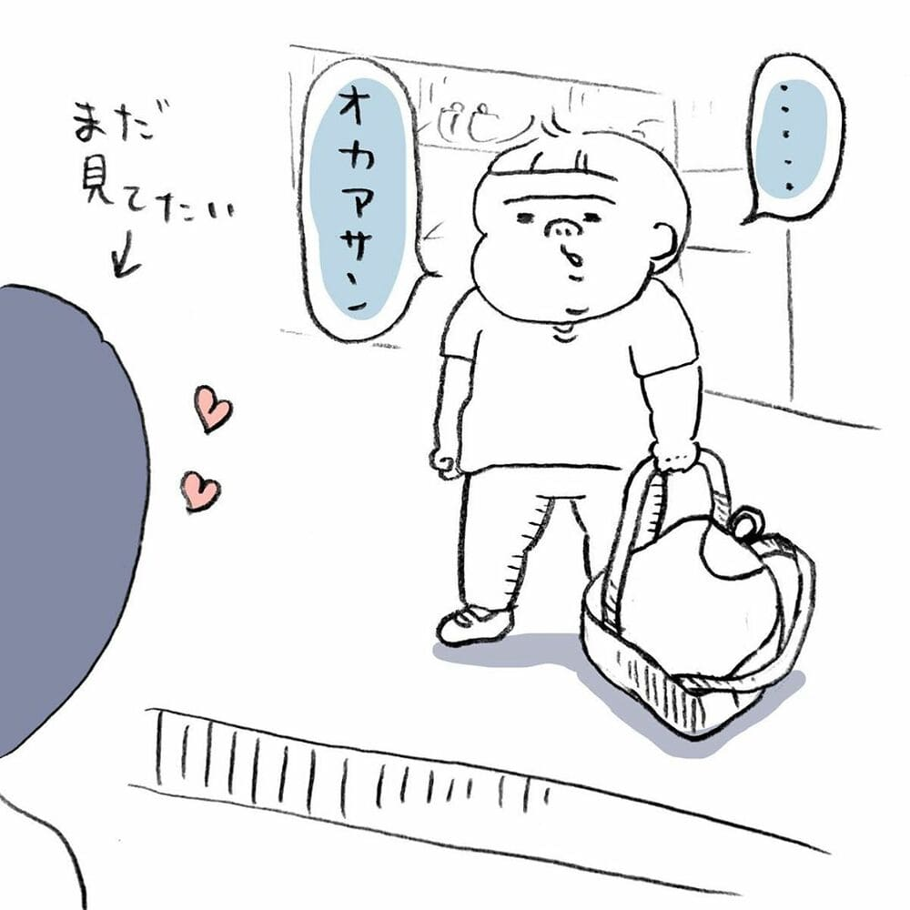 shiroko_u_60638944_423067214938448_538534723790985886_n
