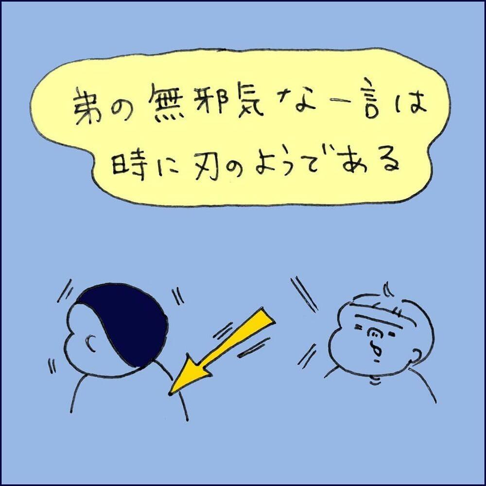 shiroko_u_59542734_651770445246153_3423293599637793425_n