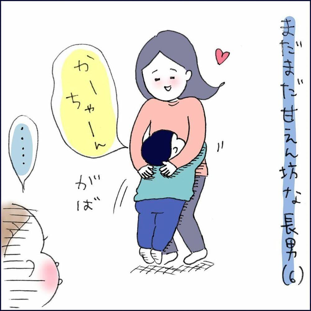shiroko_u_58994678_614099095669133_3473153446833055218_n