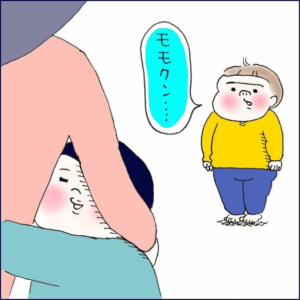shiroko_u_58410487_419171842255515_7032893936114270542_n