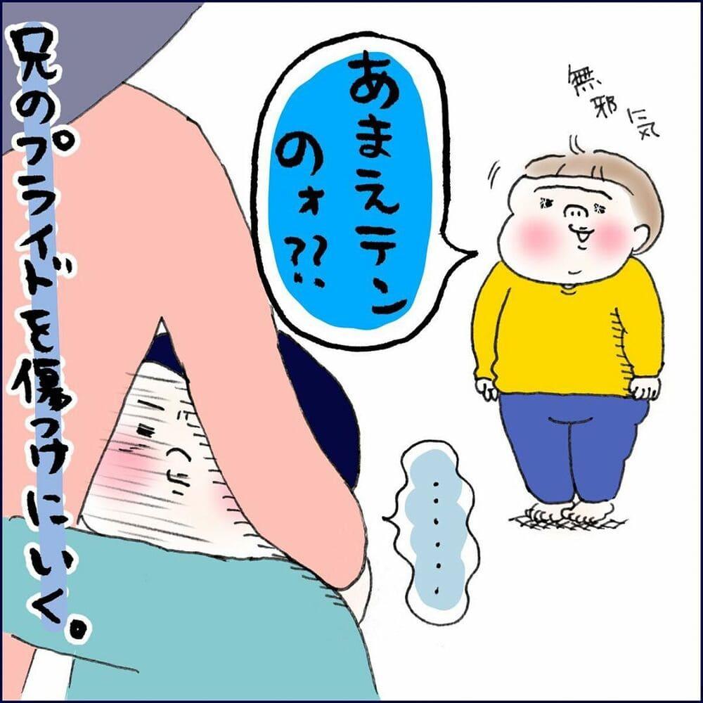 shiroko_u_58409095_850473981976742_5180212195519271838_n