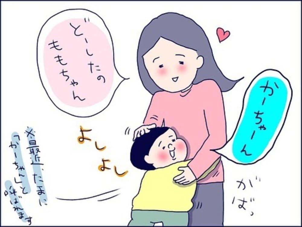 shiroko_u_66281331_471012180483589_856139072974985432_n