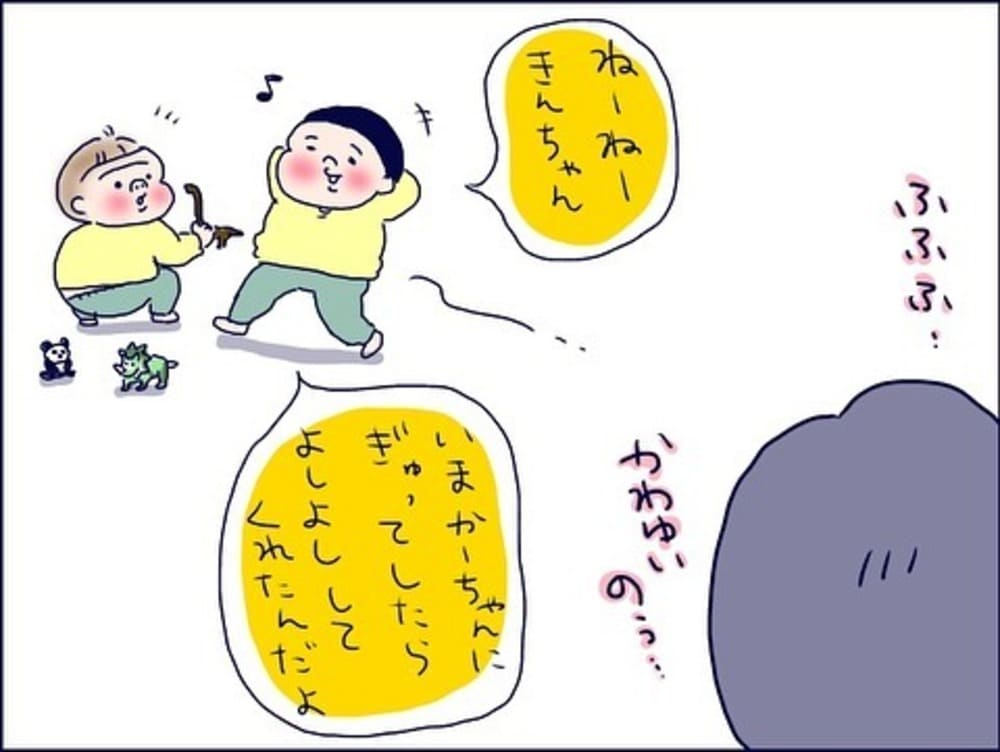 shiroko_u_65191015_1322950631215772_3190076901378466242_n
