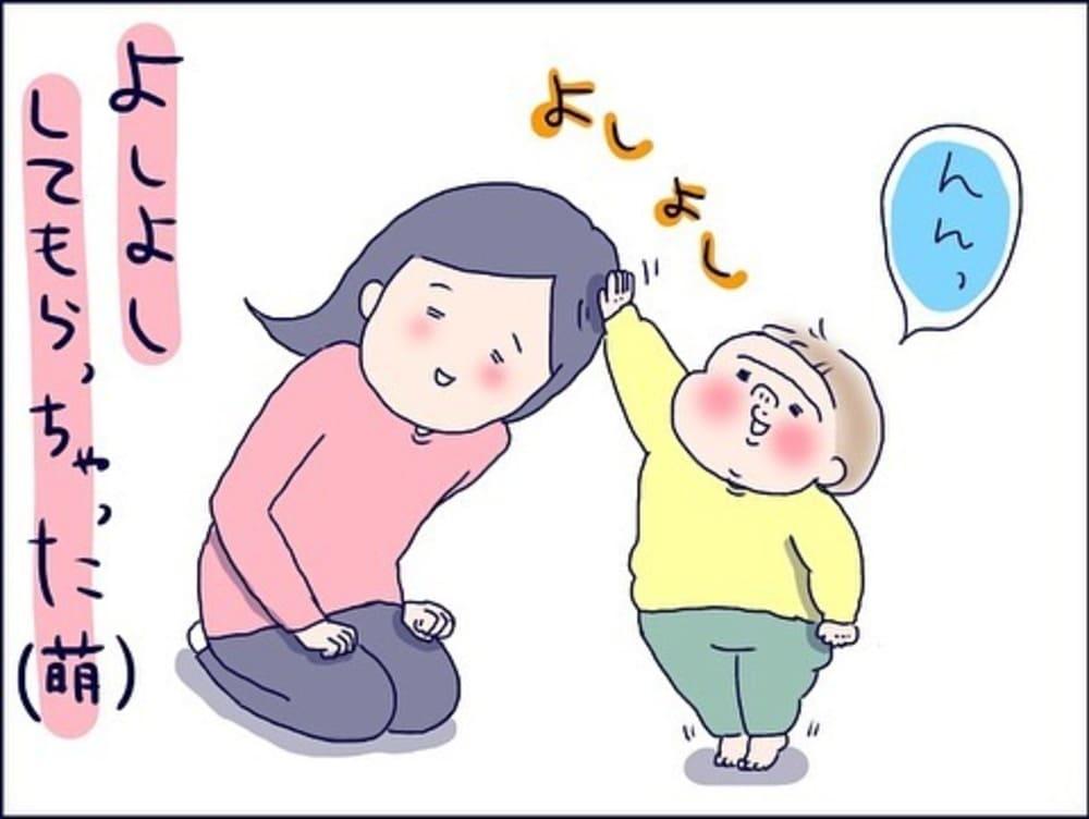 shiroko_u_65496716_694143087691529_415946701235248022_n