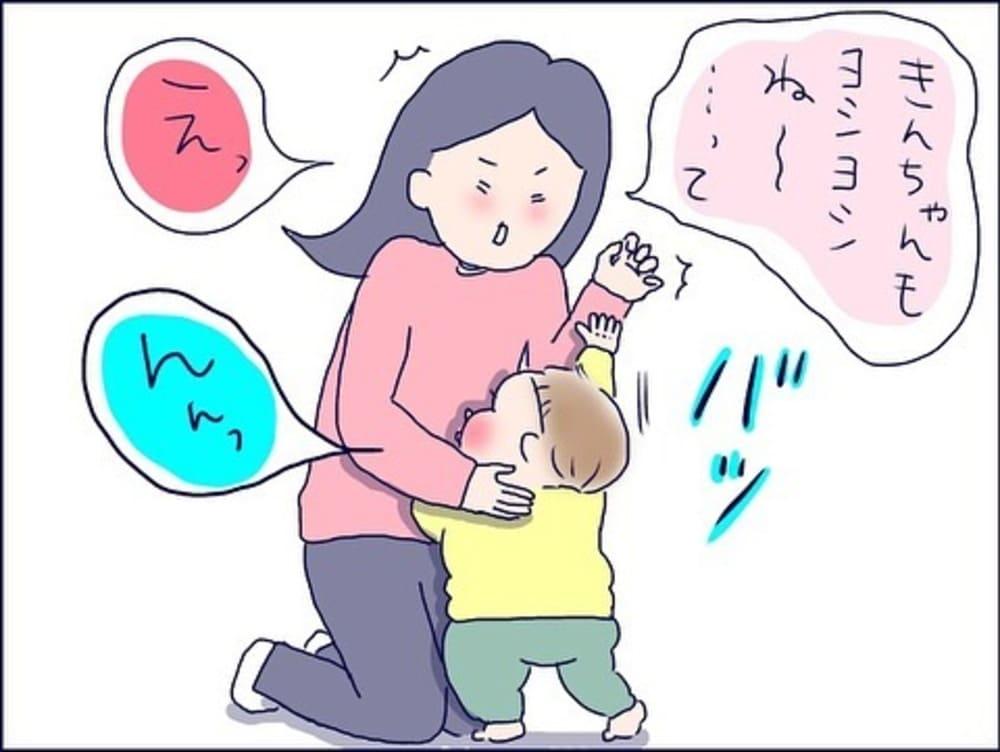 shiroko_u_66403503_498113400932992_8097914421944276617_n (1)