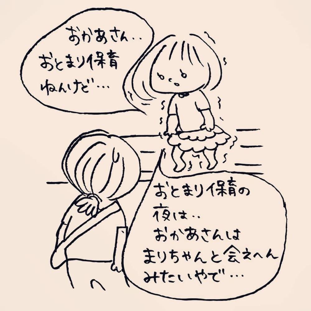 kaoringomushi_66603915_113200566644876_5843100928759750759_n