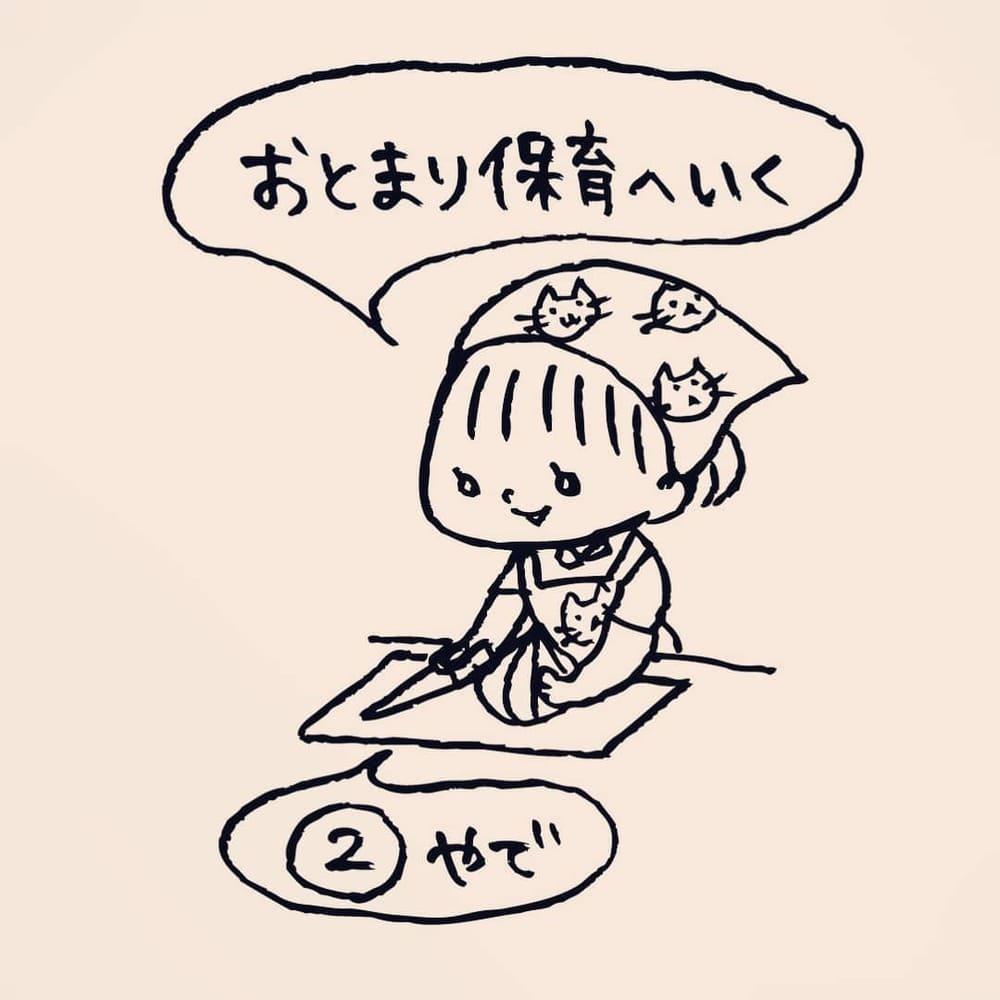 kaoringomushi_65441958_397475720891412_2925115080473416703_n