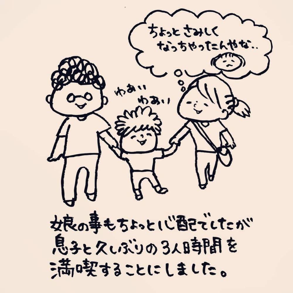 kaoringomushi_65729371_177886699890094_4034633657935865712_n