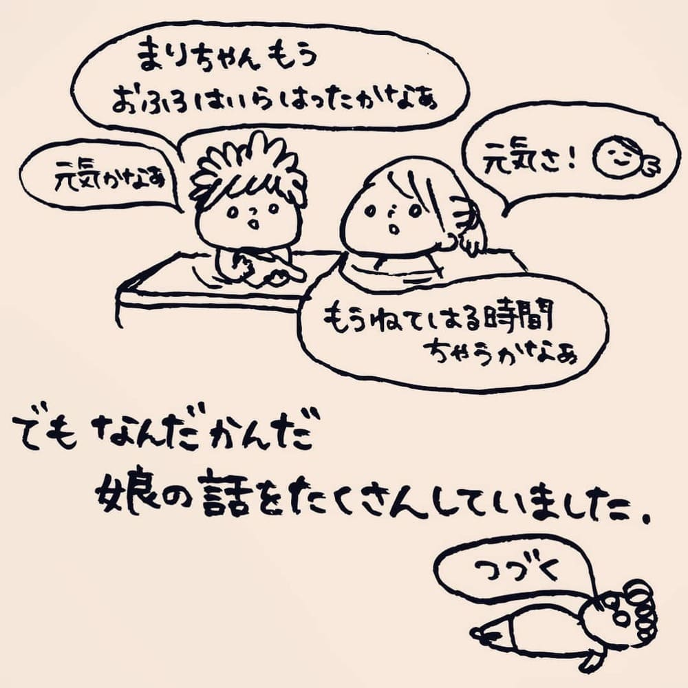 kaoringomushi_66796742_248133366144605_8250203411454216637_n