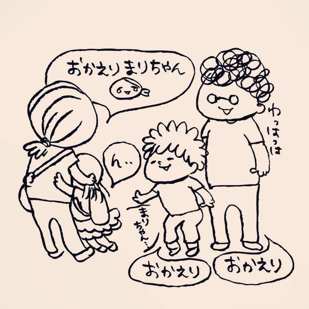 kaoringomushi_66528259_935276353480433_7433393332606229836_n