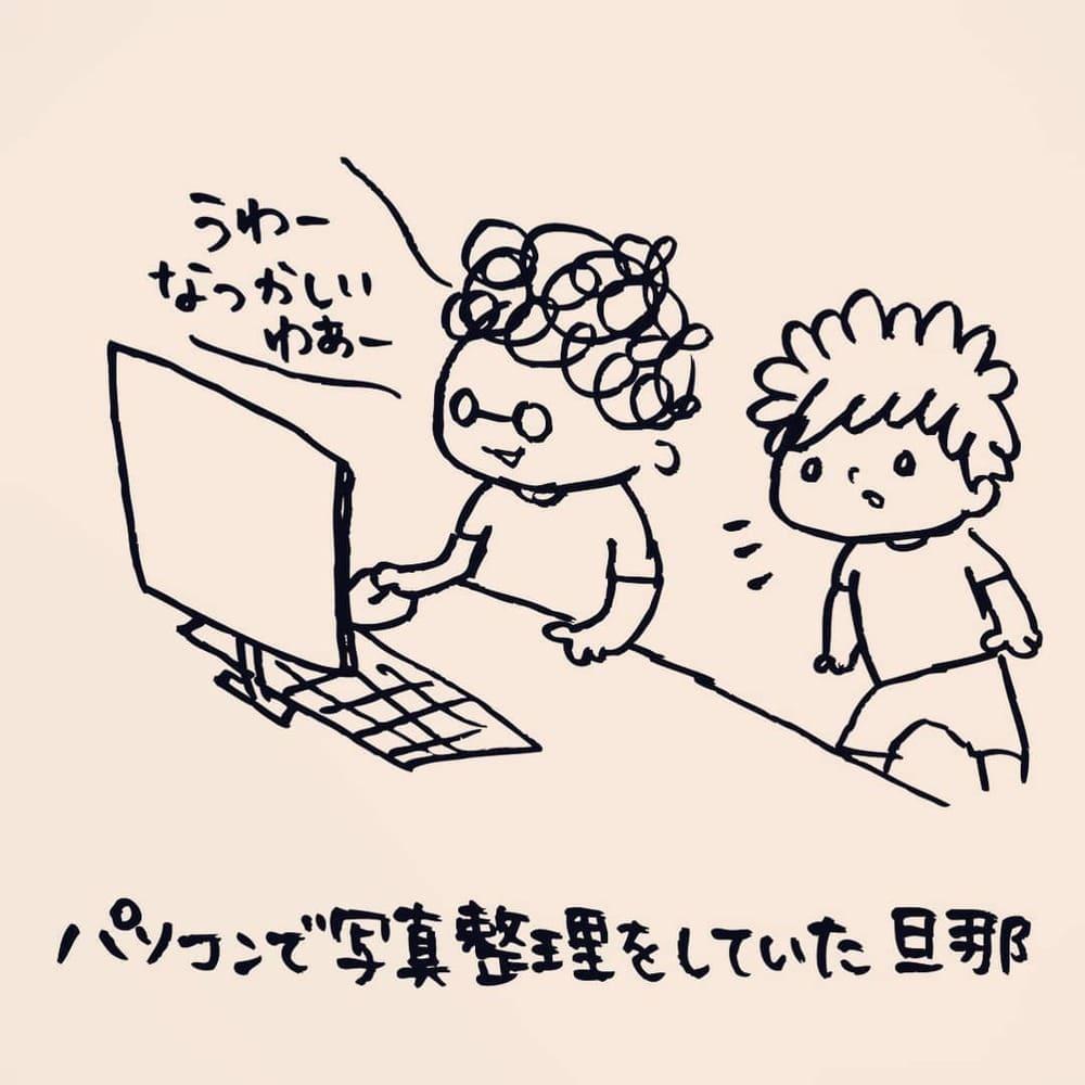 kaoringomushi_66823670_422319158354347_4998641592248406435_n