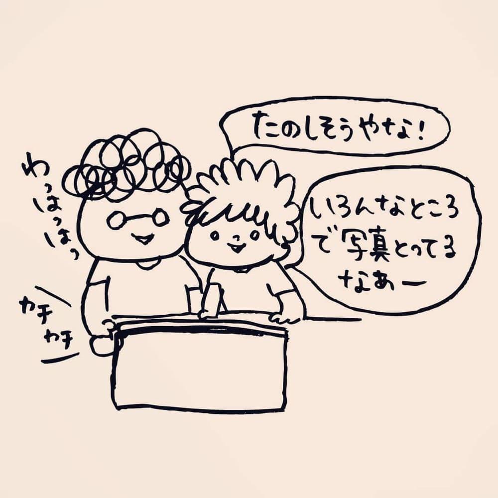 kaoringomushi_66427813_354276141897737_4268370994365041749_n