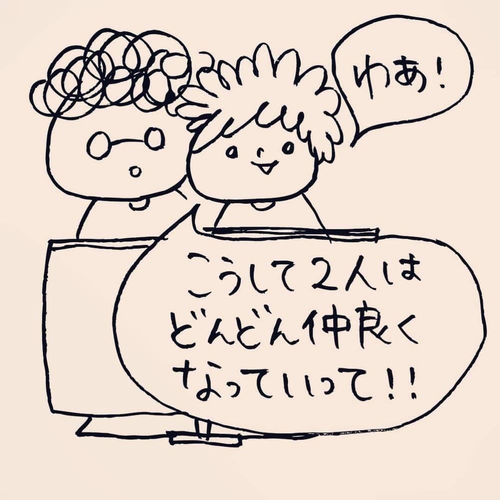 kaoringomushi_65304246_476303286463703_5661122246447355893_n