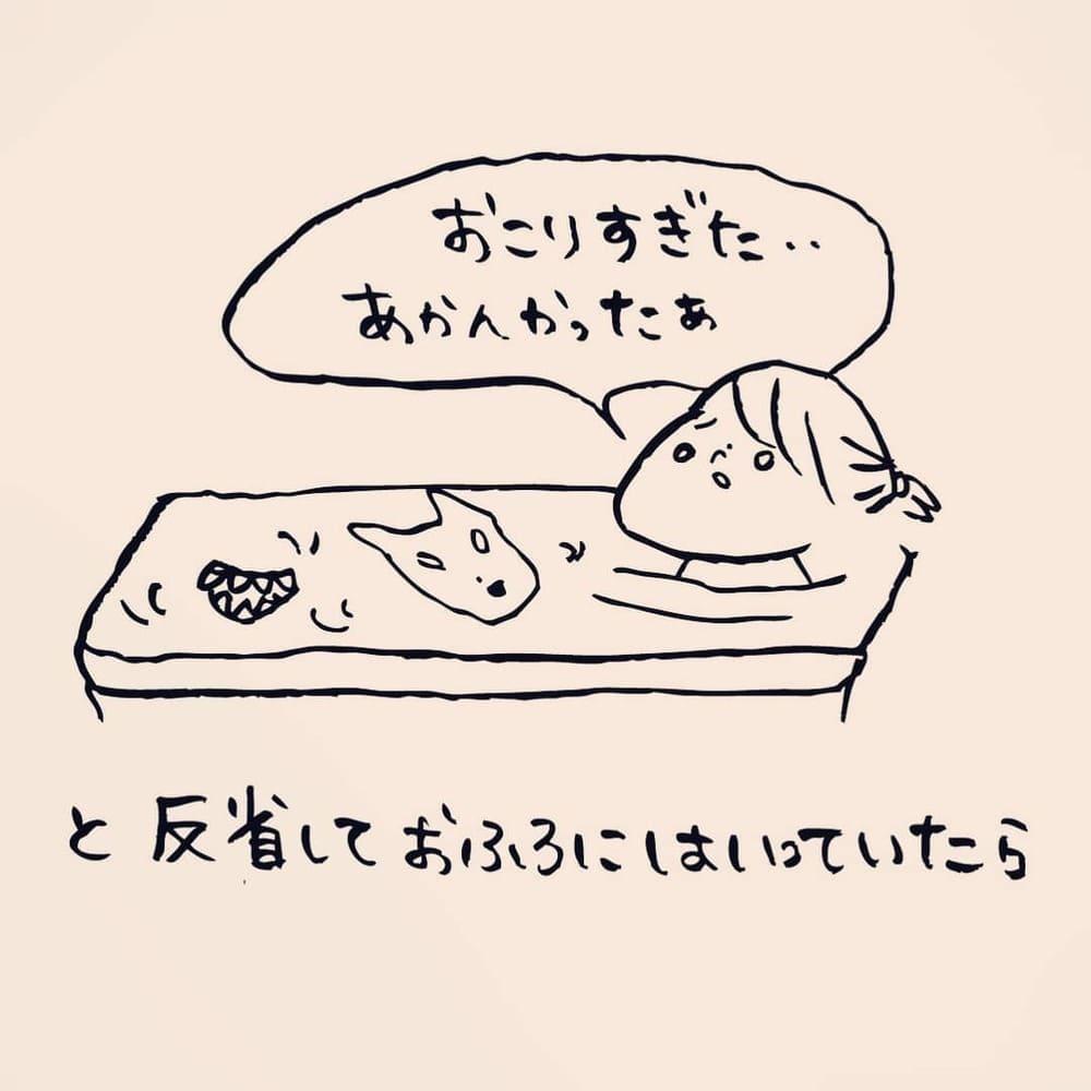 kaoringomushi_61766788_1521967994606268_18683804769330706_n